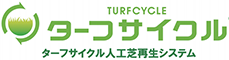 株式会社 ターフサイクル